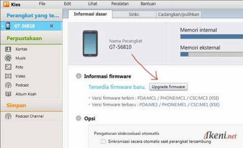 1-Samsung-Kies-Upgrade-Android-Firmware
