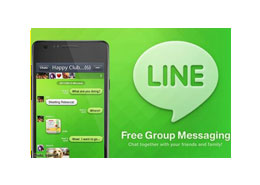 apps-line
