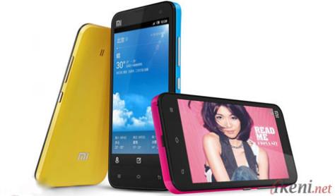 Xiaomi Mi 2S China Phone