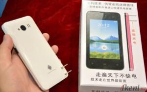 Smartphone Daxian N100i