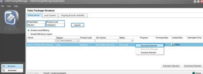 Download Firmware Nokia Care Suite 3