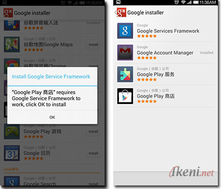 Xiaomi - Google Services Framework