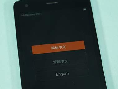 Xiaomi Redmi 2 Prime Recovery