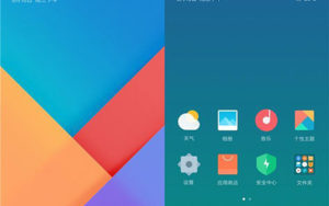 MIUI 9 - Android Nougat 7