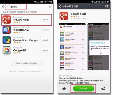 Install Google Play Store Di Xiaomi Ini Cara Mudahnya Ikeni Net